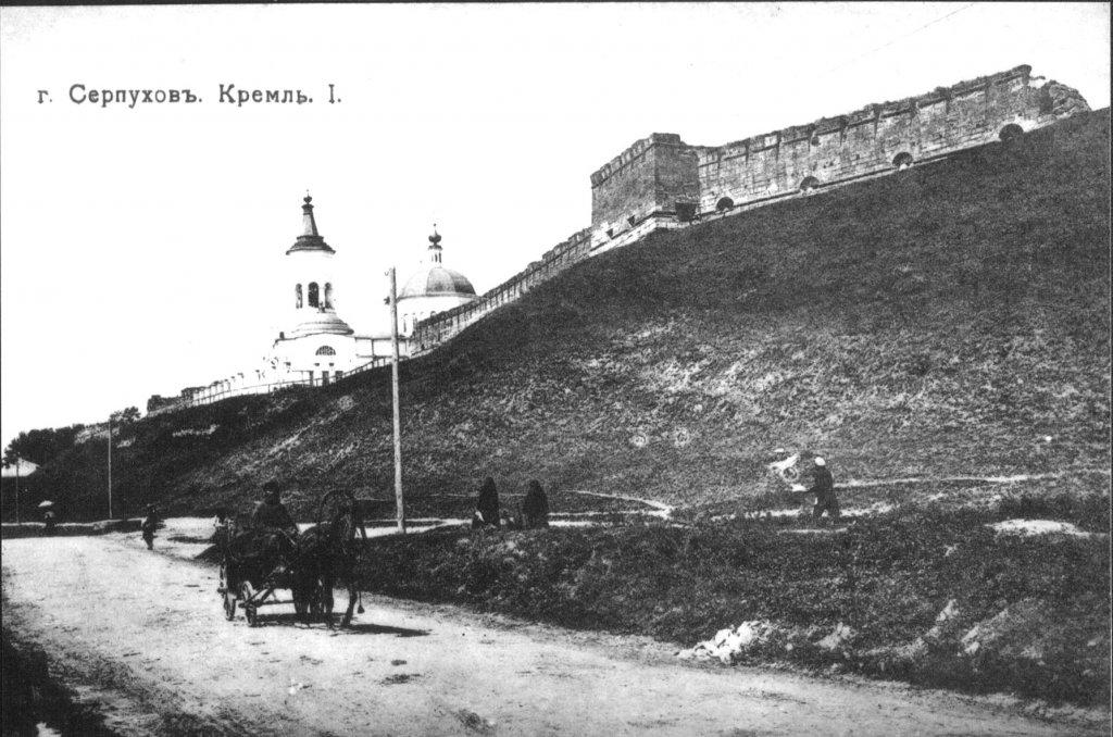 выставки старые фотографии серпухова табурет